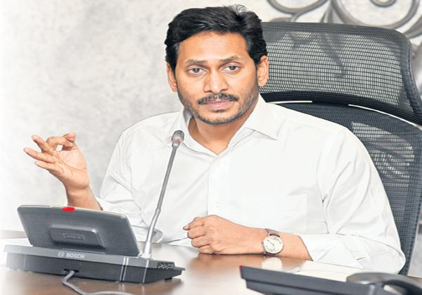 YS Jagan Video Conference with District Collectors - Sakshi