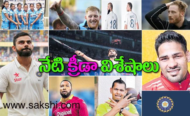 Today Sports News 24 07 2019 Virat Kohli No.1 in ICC Tesr Rankings - Sakshi