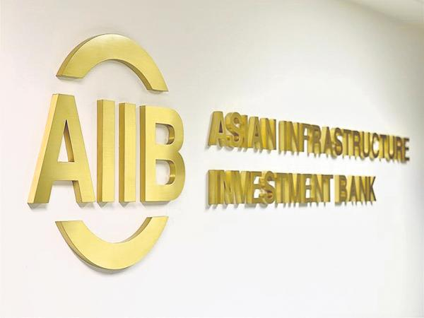 AIIB loan is part of the World Bank - Sakshi