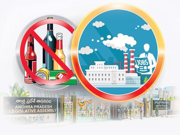 AP Assembly approval for two key bills - Sakshi