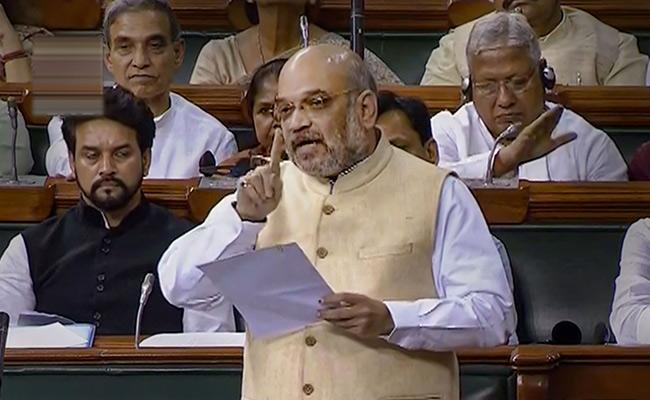 Lok Sabha passes anti-terror bill - Sakshi