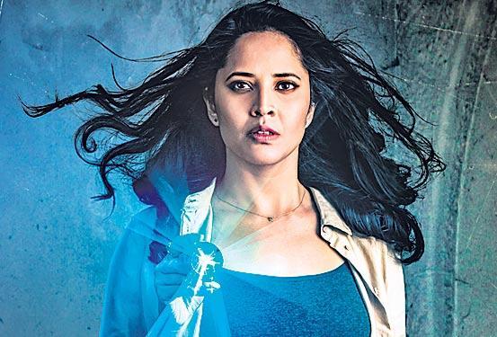 Kathanam movie locks its release date - Sakshi