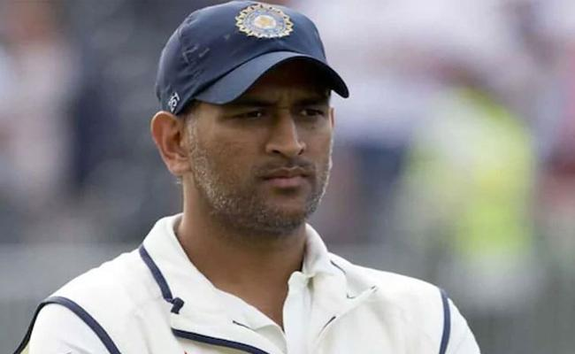 MS Dhonis Jersey Number May Not Be Worn In Tests - Sakshi