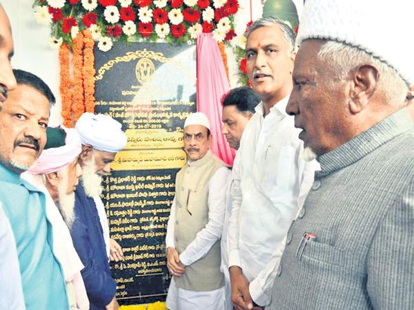 Golden Age for Muslims - Sakshi