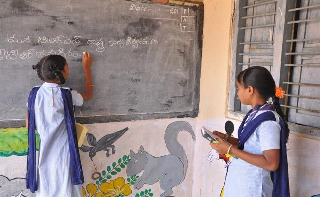 The Teacher Taught New Type of Education to Students At the School in Kosgi - Sakshi