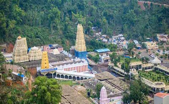 Special Study Committee With Six Members To Solve The Panchamala Land Issue Under The Simhachalam Temple - Sakshi