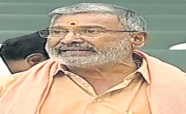 Investigation with Vigilance and Enforcement on Corruption under the Water-Tree Code Scheme - Sakshi