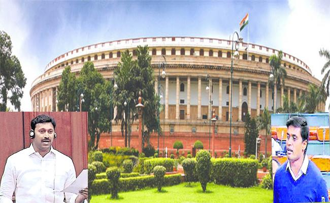 Let Us Do Industrial Development : YS Avinash Reddy - Sakshi