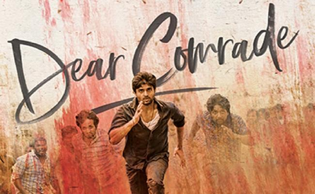 Vijay Devarakonda Dear Comrade Telugu Movie Review - Sakshi