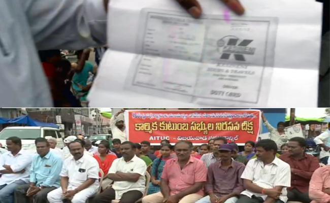 Kesineni travels Labourers Protest For Pending Salaries - Sakshi