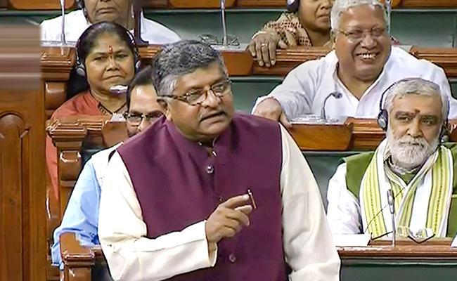 Lok Sabha passes Triple Talaq bill - Sakshi