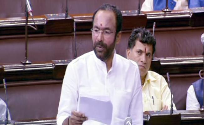 Kishan Reddy Speech In Lok Sabha On Death Penalty - Sakshi