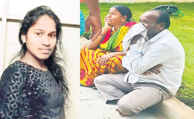 Young Women Soni Kidnapped in Hyderabad - Sakshi