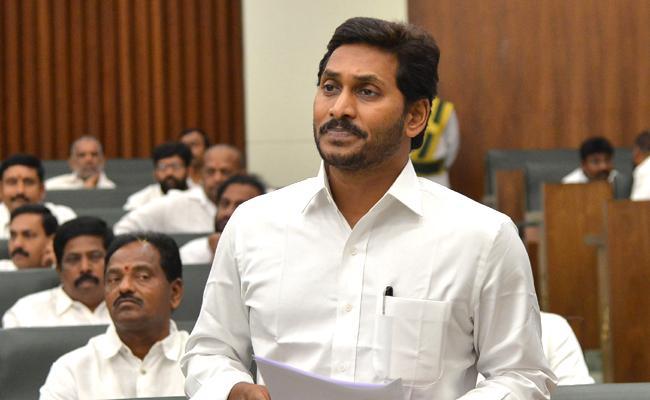 CM Ys Jagan Discussion Godavari Water AP Assembly - Sakshi
