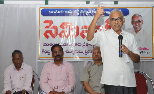 BV Raghavulu Says Jamil Policy Is Detrimental To Democracy - Sakshi