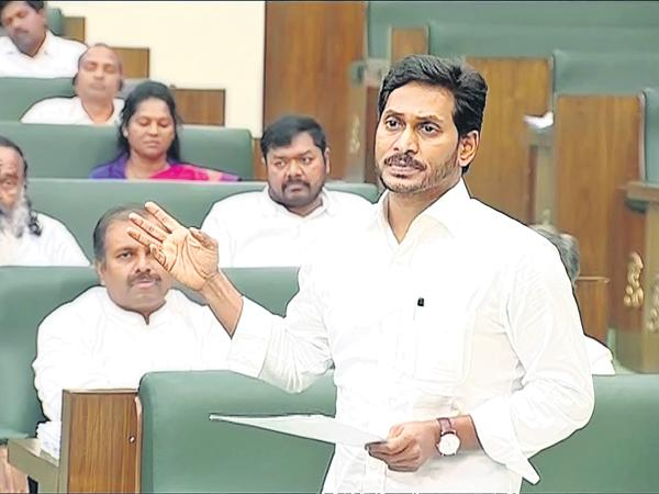 YS Jagan Mohan Reddy govt in the process for the best policy in tenders  - Sakshi