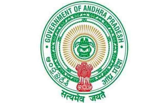 AP Government Conduct Meeting On 9th August At Vijayawada - Sakshi