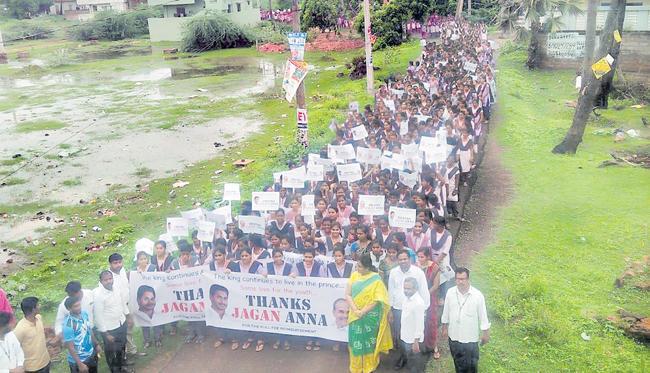 Engineering Students Thank CM YS Jagan - Sakshi