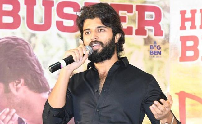 Vijay Devarakonda Dear Comrade Team Press Meet - Sakshi