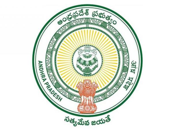 Special Commissions for Regulation of Educational Institutions - Sakshi