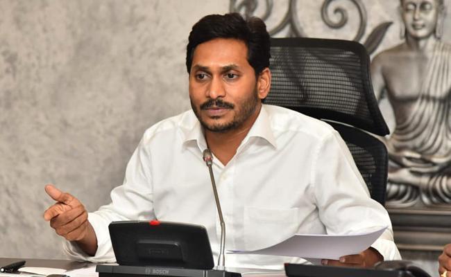 YS Jagan Directions on Reform in Health Department - Sakshi