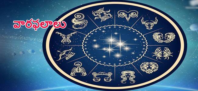 Weekly Varaphalalu in Telugu (27-07-2019) - Sakshi