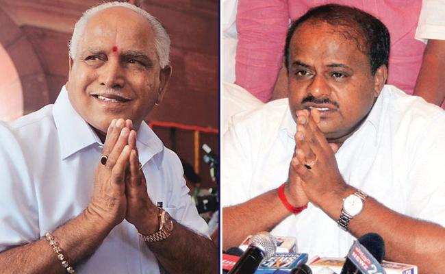JDS Some MLAs May Support To BJP Govt - Sakshi