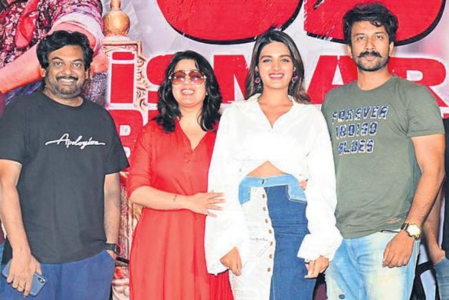 iSmart Shankar box office collection till now - Sakshi