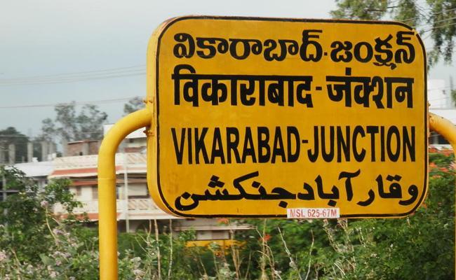 Gupta Nidhulu Found In Vikarabad District - Sakshi