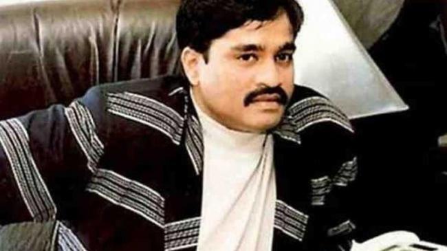 Dawood Ibrahim Investing Drug Money In Pakistan Stock Exchange - Sakshi