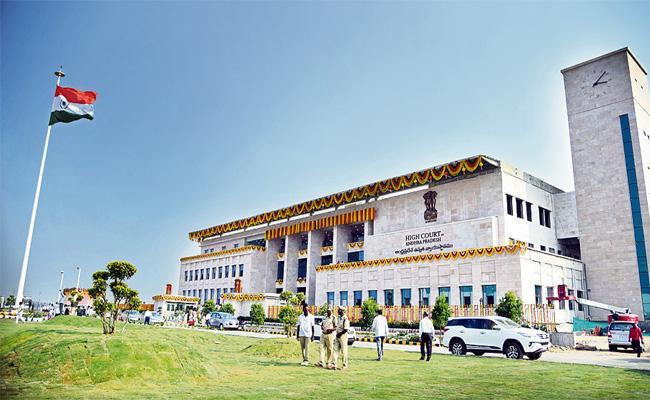 Gokaraju Gangaraju Constructed Without Permission, says CRDA - Sakshi