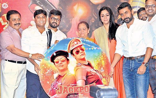 Jackpot trailer launch in chennai - Sakshi
