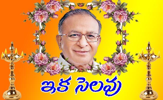 Congress Senior Leader Jaipal Reddy Died - Sakshi