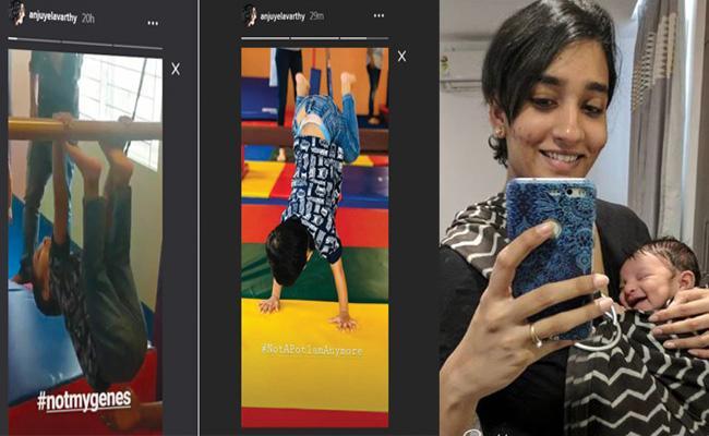 Nani Wife Shared Their Child Arjun Photo - Sakshi