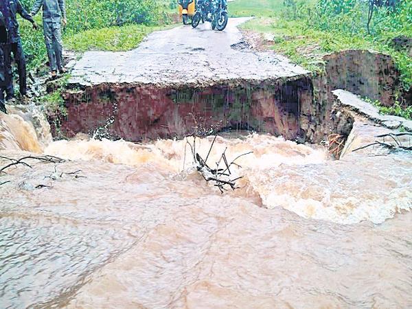 Huge Rains In Visakha Agency - Sakshi