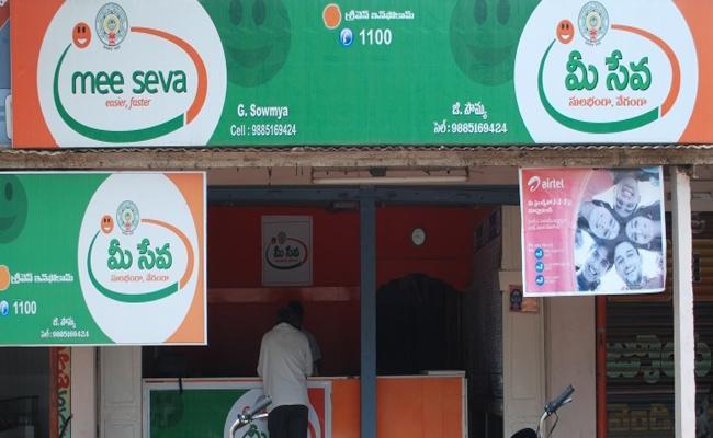 Corruption In Mee Seva Centers - Sakshi