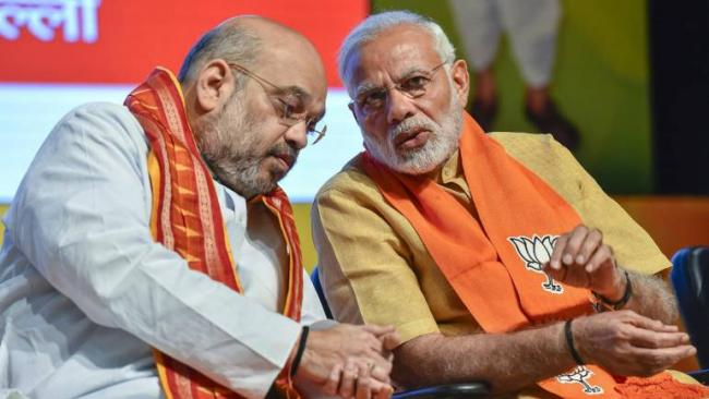 BJP To Organise Two Day Mandatory Training For All MPs - Sakshi