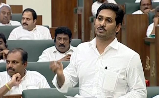 YS Jagan Speech In AP Assembly Over Education Regulatory and Monitoring Commission Bill - Sakshi