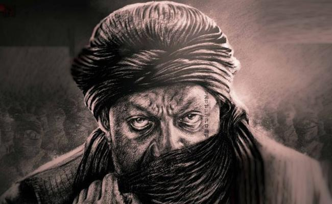 Sanjay Dutt Adheera Look From KGF Chapter 2 Movie - Sakshi