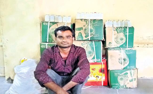 Adultry Milk Distributer Arrest in Hyderabad - Sakshi
