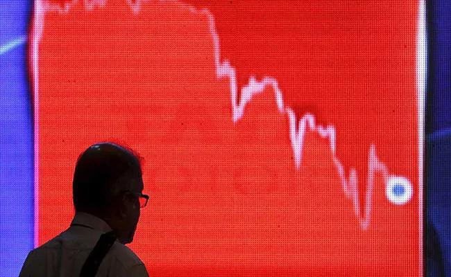 Stockmarkets Ended in Red Niftybelow 11200 - Sakshi