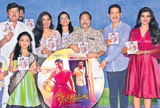 Kausalya Krishnamurthy audio launch - Sakshi