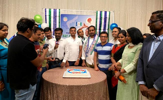 YSRCP Victory Celebration In California And Bay Area - Sakshi