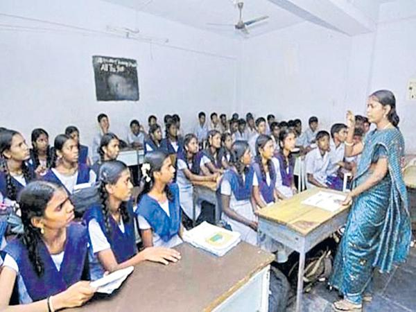 Education department Activity For school students - Sakshi