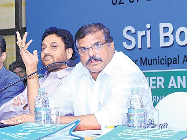 Botsa Satyanarayana at Municipal Commissioners Workshop - Sakshi