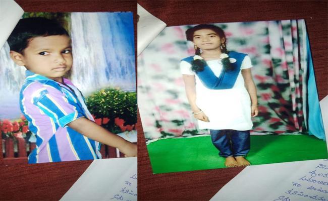 A Boy And Girl Missing In Srikakulam - Sakshi