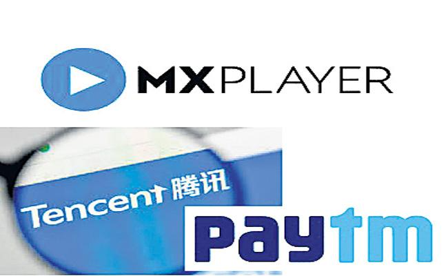 Paytm And Tencent Investments in MX Player - Sakshi