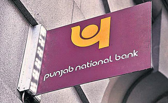 RBI Fine Five Banks With PNB - Sakshi