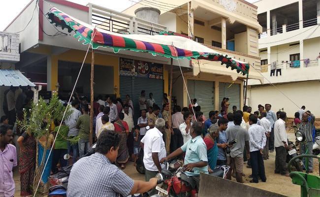 Realtor Killed In Suspicious Way In Nalgonda - Sakshi