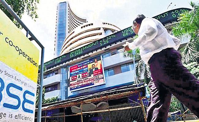 Nifty ups 11,900 points - Sakshi
